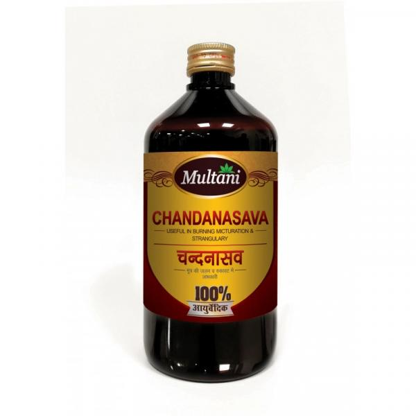 Multani - Chandanasava