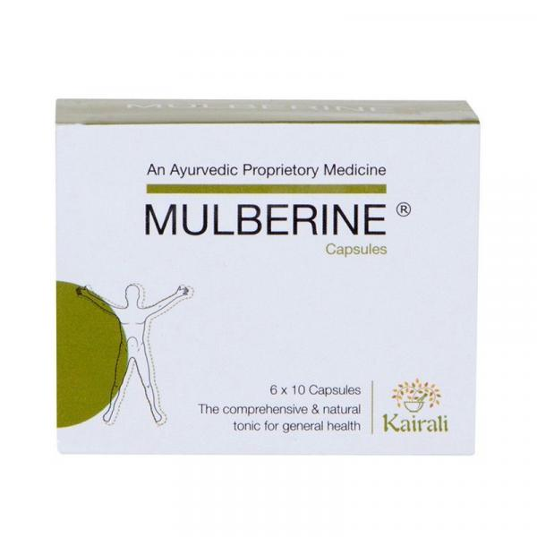 Kairali - Mulberine Capsules (Ayurvedic Capsule for Good Health and Vitality)