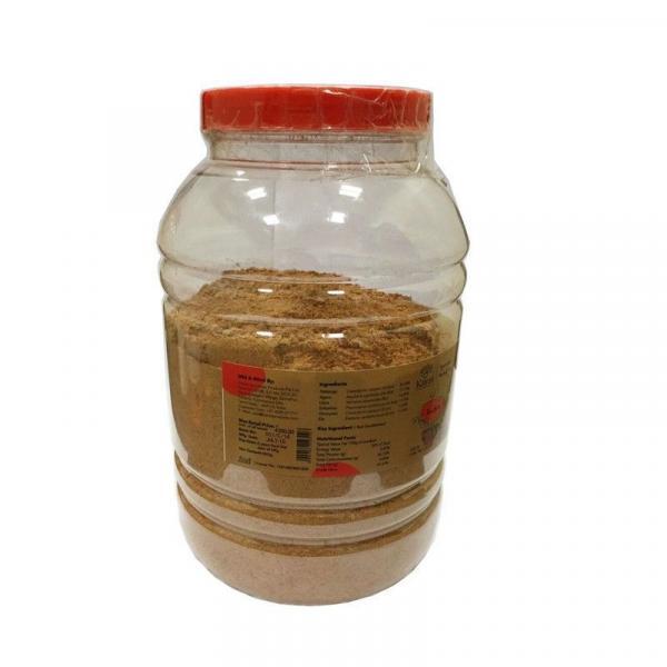 Kairali - Yuvan Herbal Tea (Caffeine Free Ayurvedic Herbal Tea to Revitalize the Body)