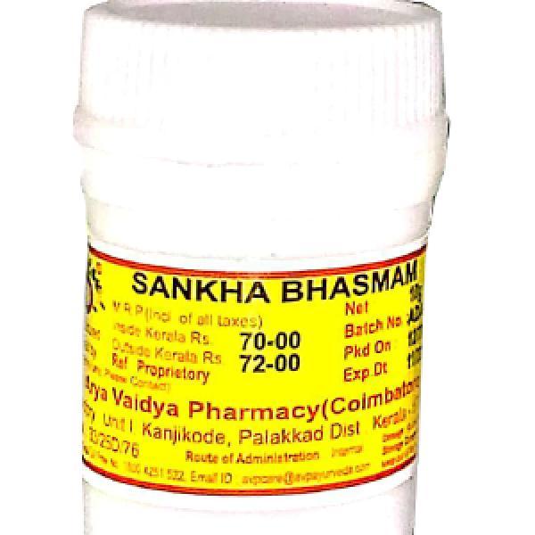 Arya Vaidya Pharmacy - Sankha Bhasmam Capsule