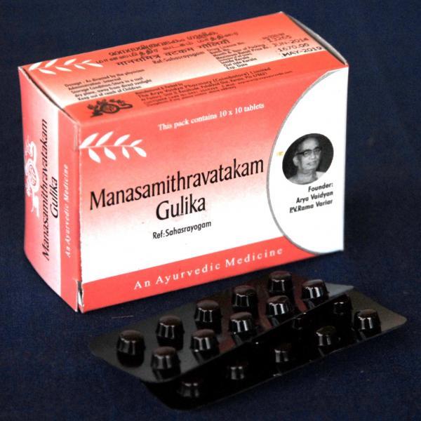 Arya Vaidya Pharmacy - Manasamitravatakam Gulika Tablet