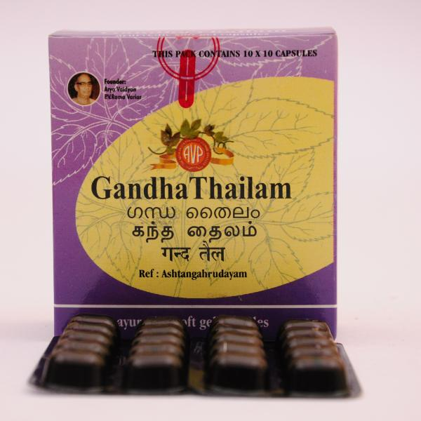 Arya Vaidya Pharmacy - Gandha Thailam Gel Capsule