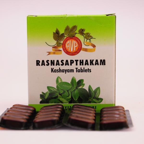 Arya Vaidya Pharmacy - Rasnasapthakam Kashayam Tablet