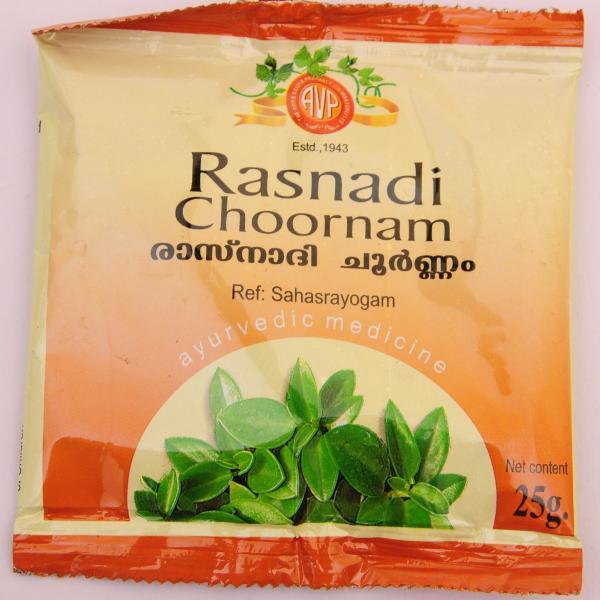 Arya Vaidya Pharmacy - Rasnadi Choorna