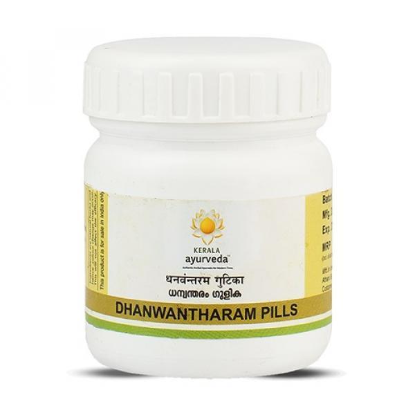 Dhanwantharam Gulika