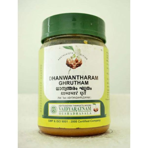 Vaidyaratnam - Dhanwantharam Ghrutham