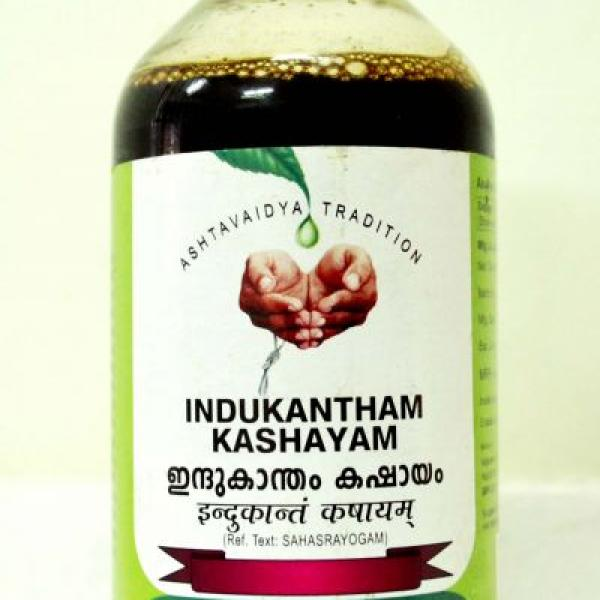 Vaidyaratnam - Indukantham Kashayam