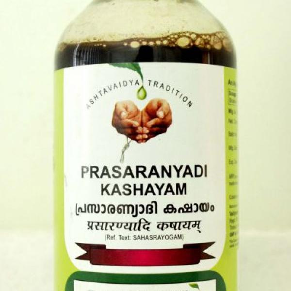 Vaidyaratnam - Prasaranyadi Kashyam