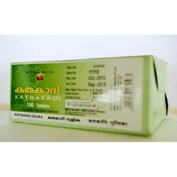 Vaidyaratnam - Kathakadi Tablet