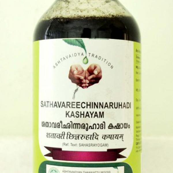 Vaidyaratnam - Sathavaree Chinnaruhadi Kashyam