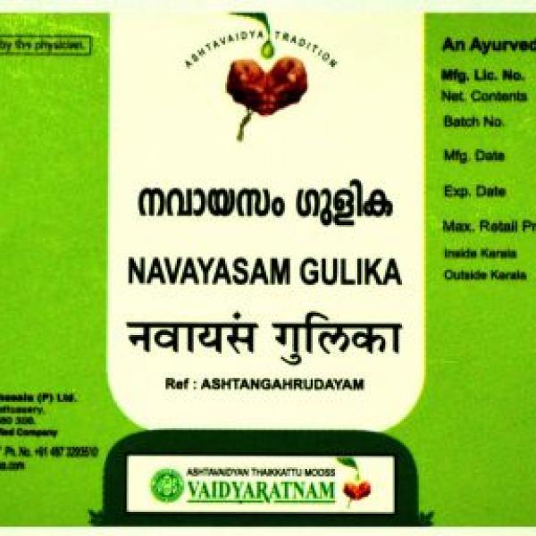 Vaidyaratnam - Navayasam Gulika Tablet