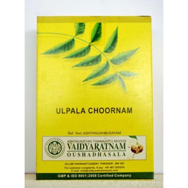 Vaidyaratnam - Ulpala Choornam