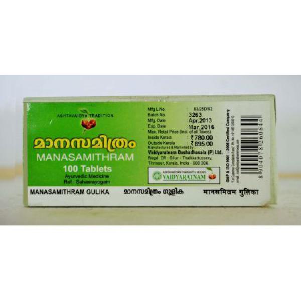 Vaidyaratnam - Manasamithra Gulika Tablets