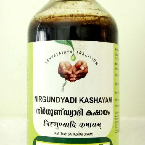 Vaidyaratnam - Nirgundyadi Kashayam