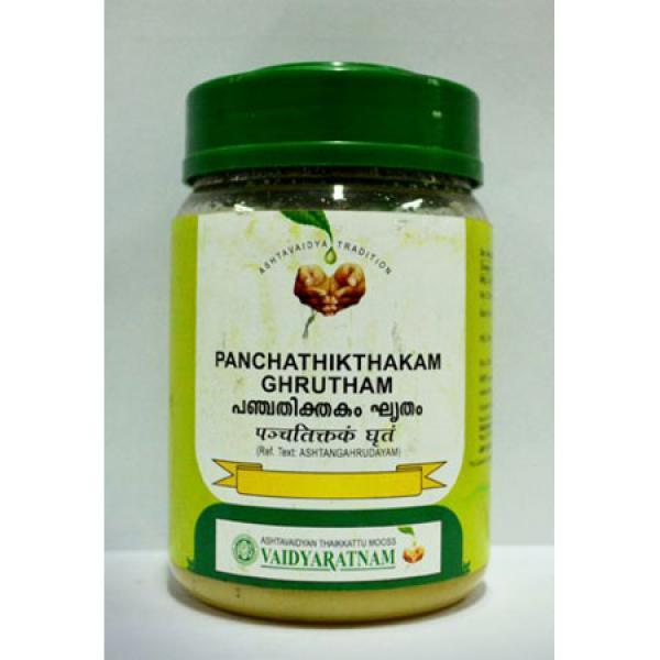 Vaidyaratnam - Panchathikthakam Ghritham