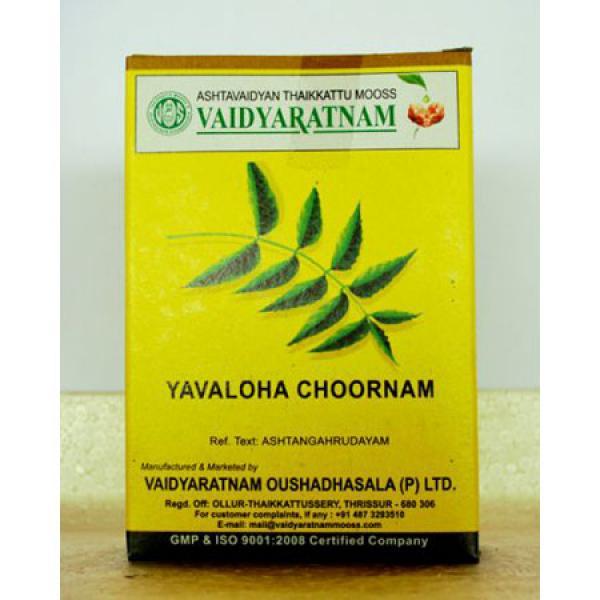 Vaidyaratnam - Yavaloha Choornam