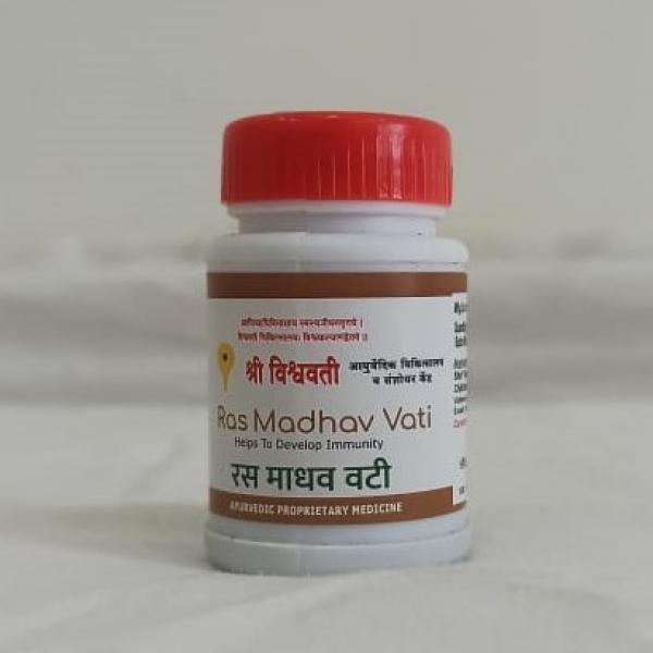 Shree Vishwavati - Ras Madhav Vati