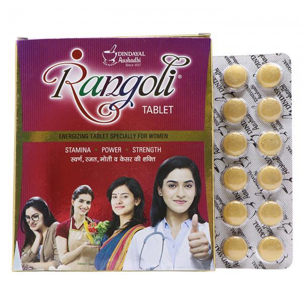 Dindayal - Rangoli Tablet (Gold)