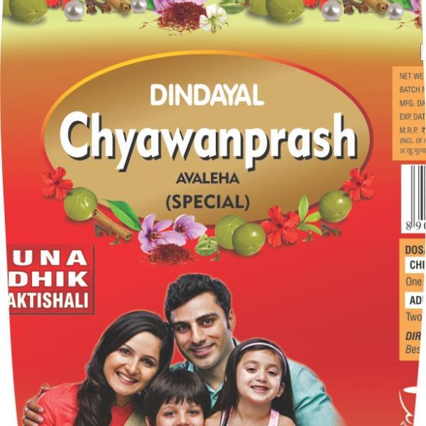Dindayal - Chyawanprash Avaleha (Special)