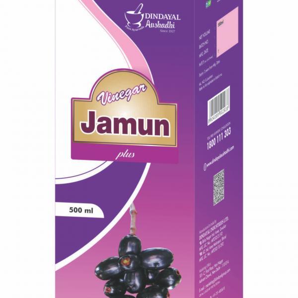 Dindayal - Jamun Plus Vinegar