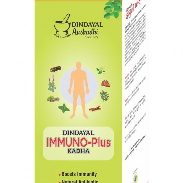 Dindayal - IMMUNO-Plus Kadha