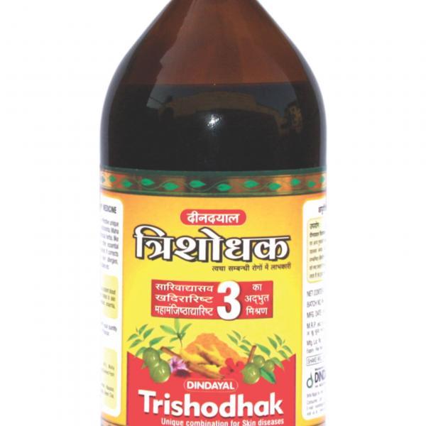 Dindayal - Trishodhak Syrup