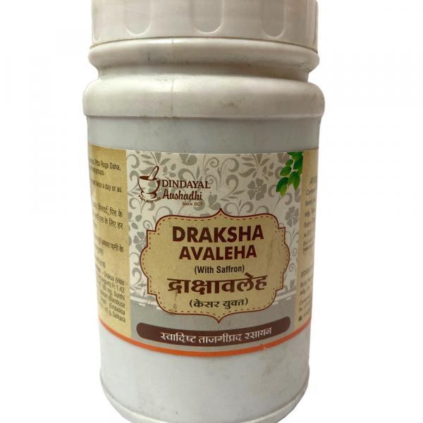 Dindayal - Draksha Avaleha (With Saffron)