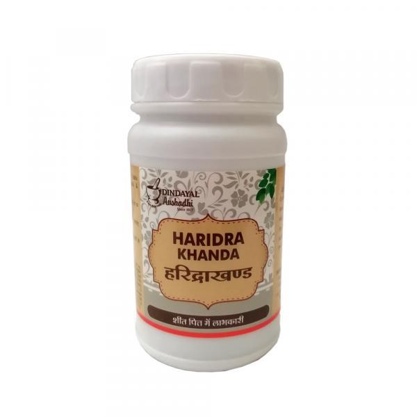Dindayal - Haridra Khanda (Granules)