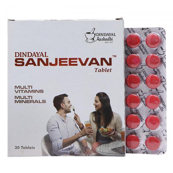 Dindayal - Sanjeevan Tablet