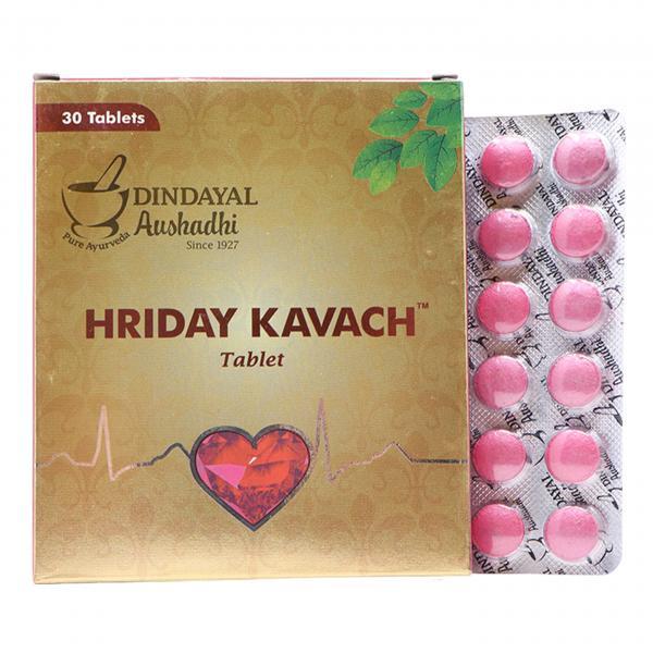 Dindayal - Hriday Kavach Tablet (Gold)