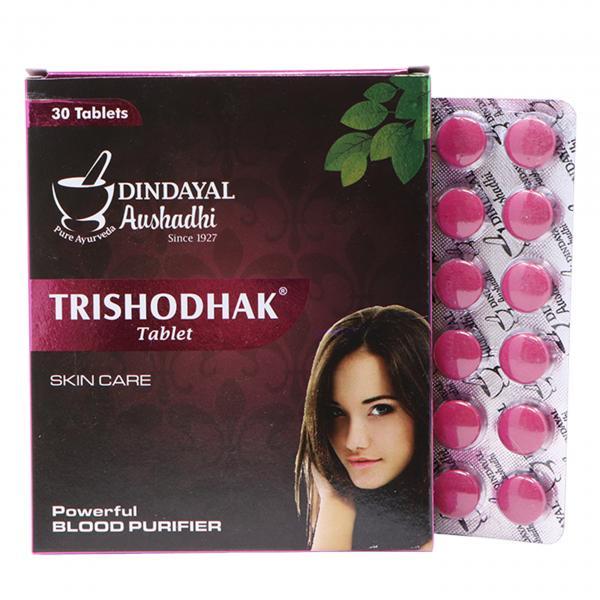 Dindayal - Trishodhak Tablet