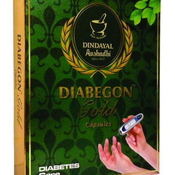 Dindayal - Diabegon Capsule (Gold)