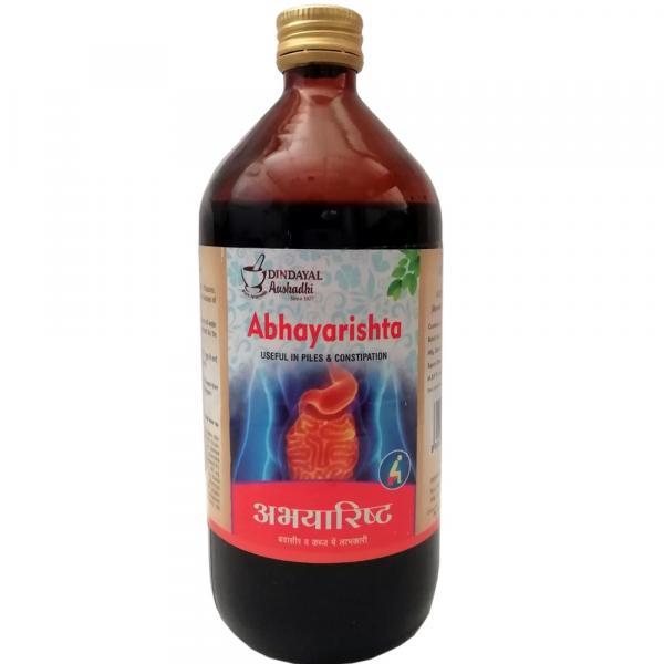 Dindayal - Abhayarishta