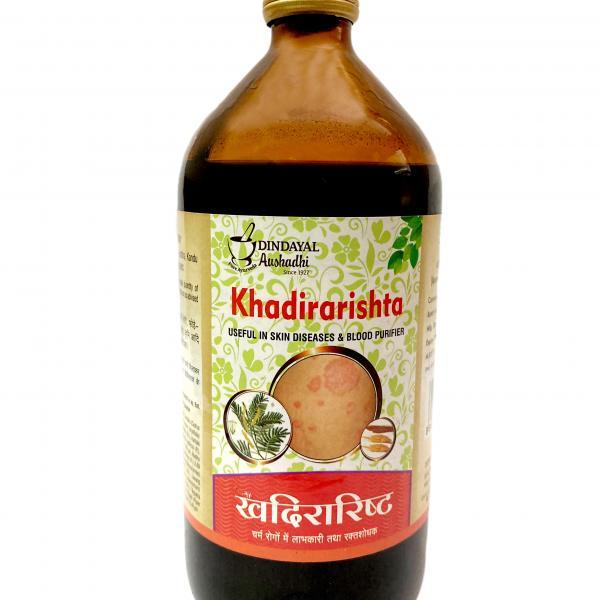 Dindayal - Khadirarishta