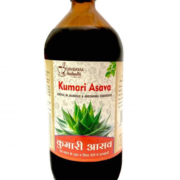 Dindayal - Kumari Asava