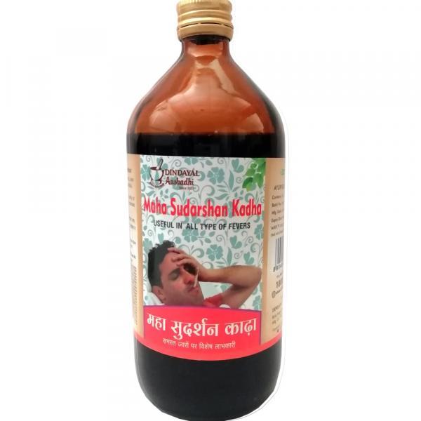 Dindayal - Maha Rasnadi Kadha