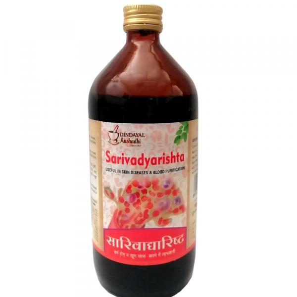 Dindayal - Sarivadyarishta
