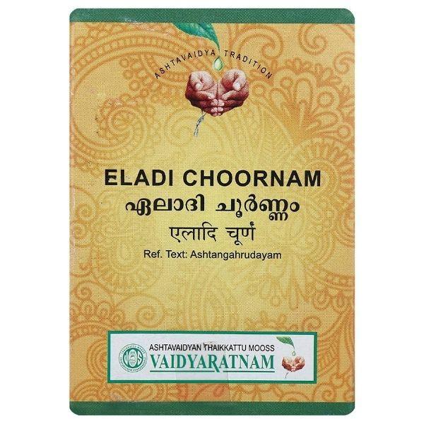Vaidyaratnam - Eladi Choornam