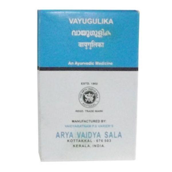 Kottakkal - Vayu gulika