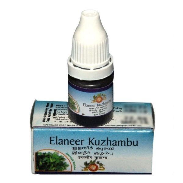 Arya Vaidya Pharmacy - Elaneer Kuzhambu
