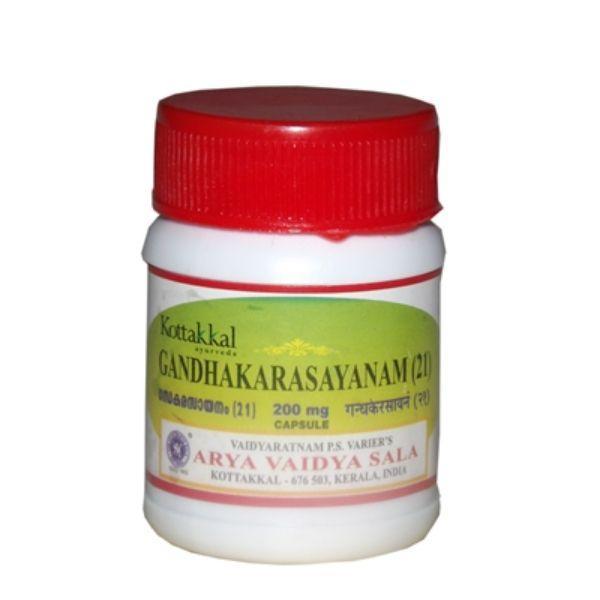 Kottakkal - Gandhakarasayanam (21) 200 mg Capsule