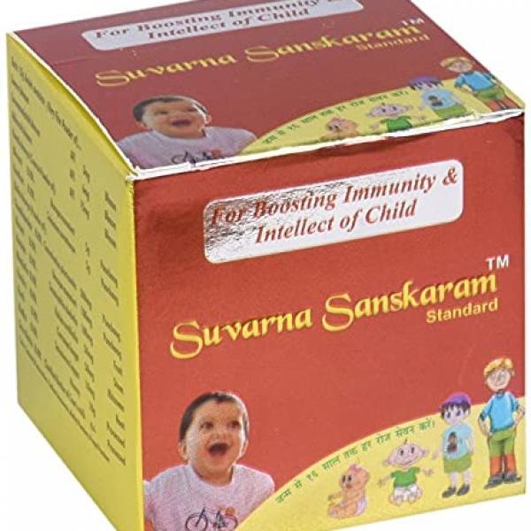 SN Herbals - Suvarna Sanskaram (Standard)