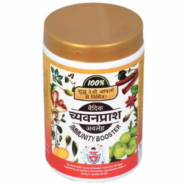SN Herbals - Vedic Chyawanprash