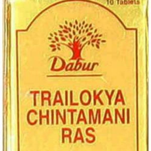 Dabur - Trailokya Chintamani Ras (With Gold & Pearl)