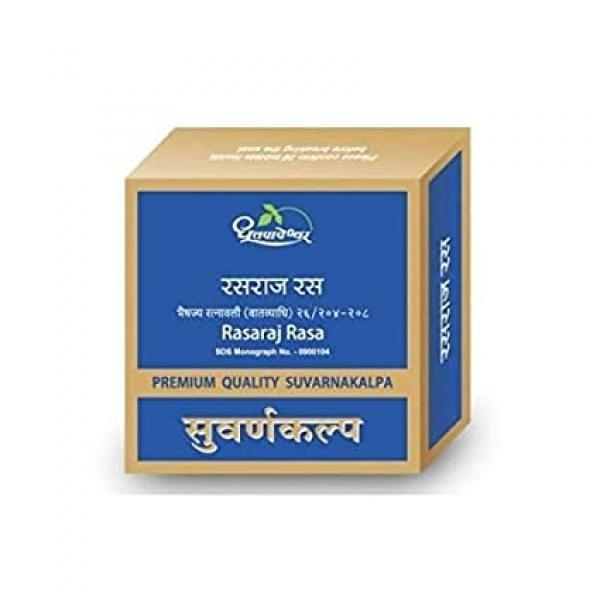 Dhootpapeshwar - Rasaraj Rasa - Suvarna Kalp / Gold (Premium)