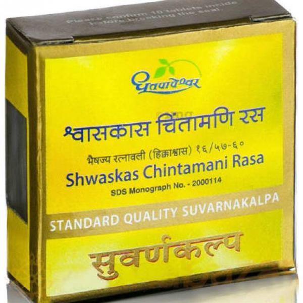 Dhootpapeshwar - Shwaskas Chintamani Rasa - Suvarnakalpa/Gold (Standard)