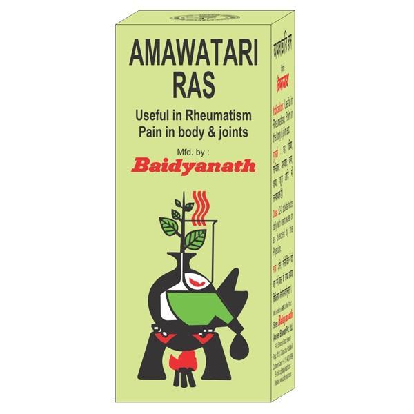 Baidyanath - Amavatari Ras