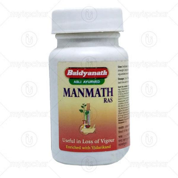 Baidyanath - Manmath Ras