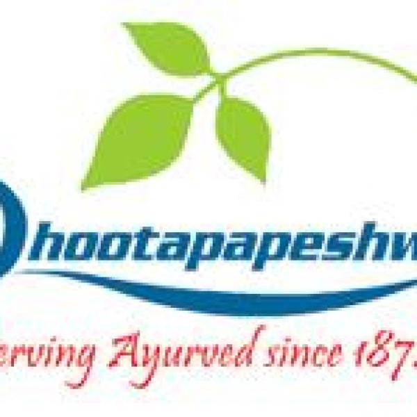 Dhootpapeshwar - Suvarna Bhasma