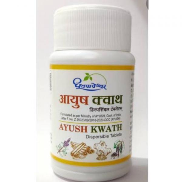Dhootpapeshwar - Ayush Kwath